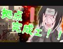 【7DTD】へっぽこサバイバーあかりちゃん!part3「私のPCポンコツゥすぎ…!?新兵器!殺人扇風機イェェェェェェェェェイ!!」