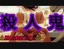 【CoD BO4】まさかの2周目?!~BO4王への道~Road To Top Player~part5-1