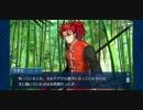 【FGOフルボイス版】李書文(ランサー)バレンタインイベント【Fate/Grand Order】