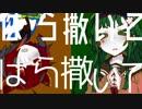 葵の不器用な恋愛喜劇 ノンテロップOP4【VOICEROID劇場】