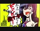 【月ノ美兎】Please Stop KUSOZAKO Basskick 2019 short Edit【月ノ美兎合作2019参加】