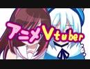 アニメVtuberシロちゃん・第2話