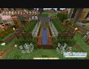 【Minecraft】 方向音痴のマインクラフト Season7 Part26 【ゆっくり実況】