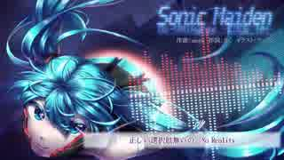 【ElectRock】Sonic Maiden Di-VAlkyrie -CODE HM- 【初音ミク】