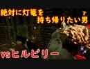 【サバイバー】高みを目指すDead by Daylight part38【steam】