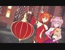 【Fate/MMD】三英傑ぐだ子とマシュの冬已去、春未来【モデル配布停止/日本語字幕付】