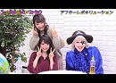 アフター☆レボ☆リューション 第21界