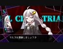 【VOICEROID劇場】ボイスロイド劇場集2