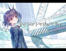 【VTuberが歌ってみた】サイレントマジョリティー【天神子兎音cover】