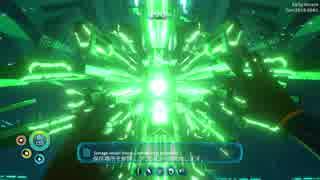 """[実況] はてしなく海07 """"Subnautica Below Zero"""""""