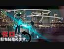 【サイリウムダンス】ニア【ゼロ打ち】