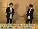 第71位:【公式】『K4カンパニー』バレンタインガチンコ対決ー小松昌平、濱健人 thumbnail