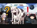 【バトオペ2】情緒不安定なあかりちゃんがヅダに乗って実況してたら牛さんになってた。いみわかんない