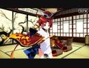 【Fate/Grand Order】 舌甘雀の和三盆 [紅閻魔] 【Valentine2019】