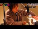 声優・阿部敦と代永翼の『あべながのッ!』第99回・本編