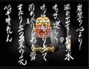 【TAS】エンドネシア part13(WIP)【弦巻マキ実況】