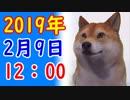 【2月9日】韓国、文大統領が遂に徴用工問題投げ出す!他【カッパえんちょーEx】