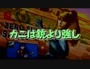 【兄弟実況】兄弟喧嘩SP【スマブラSP】#2