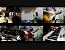 アイカツスターズ Music of Dream!!! 5th Opening Theme Band Cover