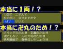 ハドソンの名作RPG!!天外魔境Ⅱを実況プレイ part.106