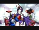 【Fate/Grand Order】 ネクタール・ボンボン [酒吞童子] 【Valentine2019】