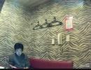 【swin】Tulip (M@STER VERSION)/速水奏、塩見周子、城ヶ崎美嘉、宮本フレデリカ、一ノ瀬志希【歌ってみた】