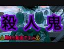 【凄惨】【CoD BO4】なんで?!~BO4王への道~Road To Top Player~part5-2