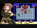 【モバマス】棟方愛海のゼルダの伝説~夢をみる島~ Part4