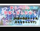 【#コンパス】コンパス強者になりたいPart15【女性実況】