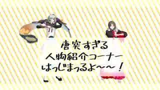 【2部3章ネタバレ】文学少女インセイン【F