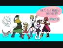 【東方卓遊戯】妹たちと橋姫と剣の世界 S1-9話【SW2.0】