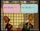 【しばいみち】芝居は勢い【おっさん4人実況】part02