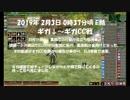 【MoE】 MasterofEpic 対人戦動画 (EEE/犠牲部)  その21