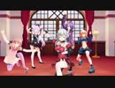 【アイドル部MMD】干物妹!うまるちゃんOPを5人に踊ってもらった