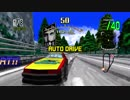 DAYTONA USA - The King of Speed【 1080p 60fps 】