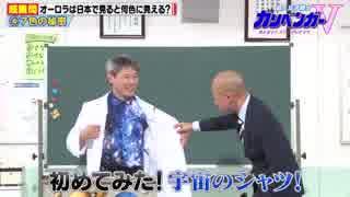 【小峠】ガリベンガーV #1~3 おじさんたち