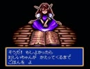 シャイニングフォース(MD) エンディング【 720p 】
