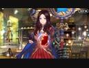 【FGOフルボイス版】 レオナルド・ダ・ヴィンチ男性ver.バレンタインイベント【Fate/Grand Order】