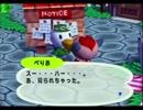 ◆どうぶつの森e+ 実況プレイ◆part111