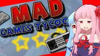 琴葉茜の神ゲー製作への冒険記 #1【Mad Ga