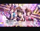 第46位:【デレステ】「義勇忍侠花吹雪」イベントコミュまとめ thumbnail