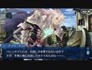 【FGOフルボイス版】ジークフリートバレンタインイベント【Fate/Grand Order】