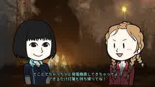 【ゆっくり実況】ゆったりDbDEX7 昇月【De