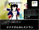 【ハイスコア型ミニゲーム集】メイドさんのおもらしゲームの宣伝動画