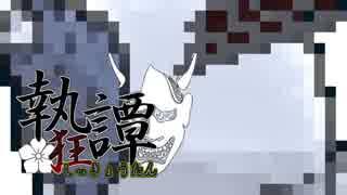 【ポケモンUSM】不安定でロマンな執狂譚