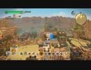 【ドラクエビルダーズ2】黄金郷を復活せよ!Part 37