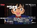 名探偵コナン OPアバンコール集 [OP1~49]