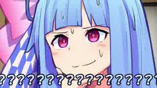 絶対におねえちゃんのチョコが欲しい葵ちゃん【VOICEROID劇場】