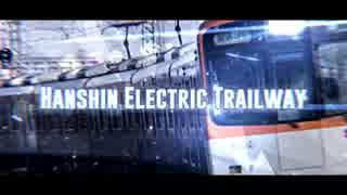 Hanshin Electric Trailway