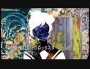 【鏡音レン】100度目のロックスター【VOCALOIDカバー】